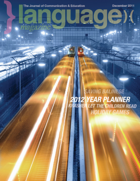 December 2011 Cover