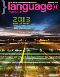 Dec 2012 Cover