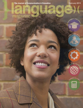 February 2015 Cover