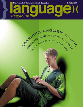 October 2004 Cover
