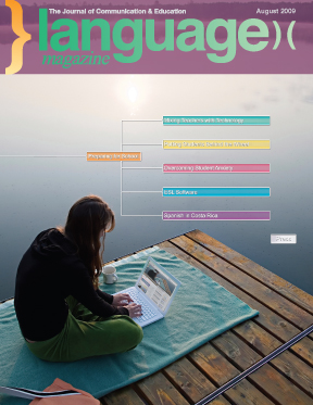 August 2009 Cover