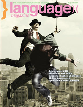 August 2008 Cover