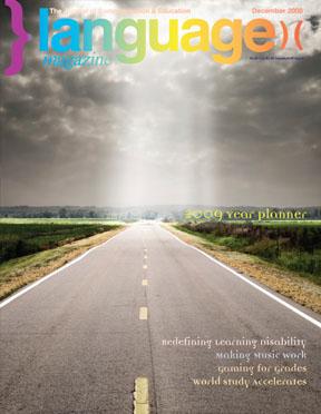 December 2003 Cover