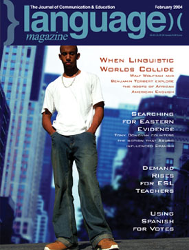 February 2004 Cover