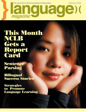 February 2005 Cover