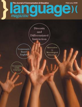 February 2006 Cover