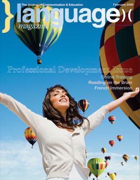February 2009 Cover