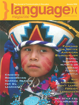 January 2004 Cover