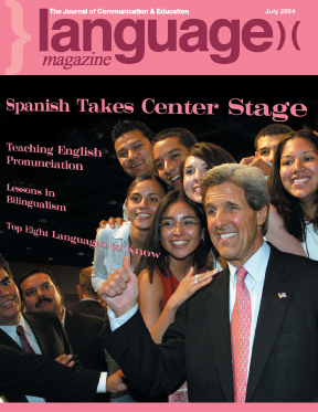 July 2004 Cover