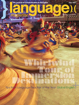 July 2007 Cover