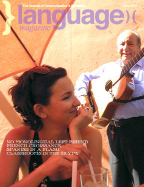 July 2011 Cover