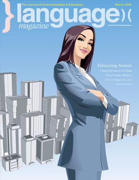 March 2008 Cover