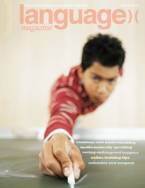 March 2013 Cover Cover
