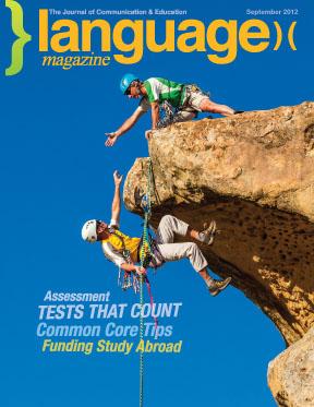 September 2012 Cover