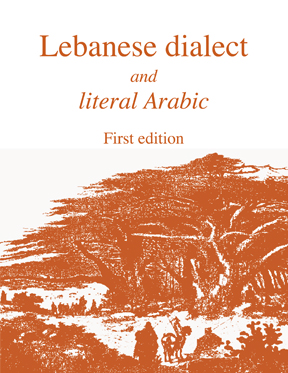 Lebanese Dialect