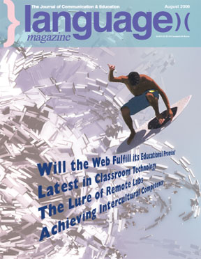 August 2006 Cover