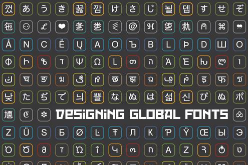 Designing Global Fonts - Language Magazine