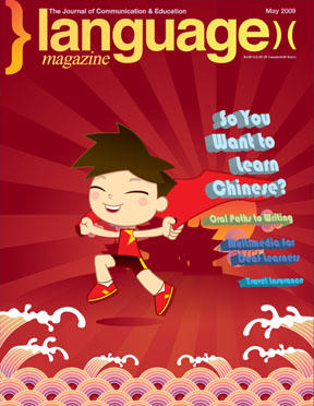 Language Magazine May 2009 Cover