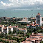 Xiamen University.